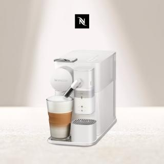 【Nespresso】膠囊咖啡機 Lattissima One 珍珠白(贈$350咖啡折扣金-可兌換約20顆咖啡膠囊)