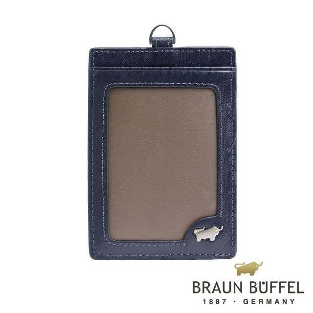 【BRAUN BUFFEL 德國小金牛】HOMME-M系列極光紋證件夾(深藍)