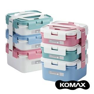 【索樂生活】韓國KOMAX 方型三層餐盒組(登山露營野餐盒水果盒點心盒便當盒分層盒環保手提餐盒密封罐)