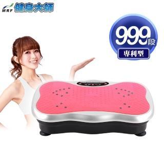 【健身大師】S曲線名模Butterfly880↑段速魔力板(抖抖機/摩力板/動動機)/
