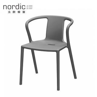 【北歐櫥窗】MAGIS Air Armchair 扶手椅(深灰)