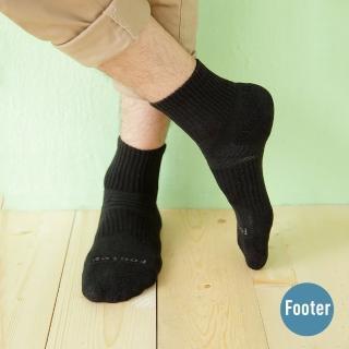 【Footer】輕壓力單色足弓襪(T97L-黑)