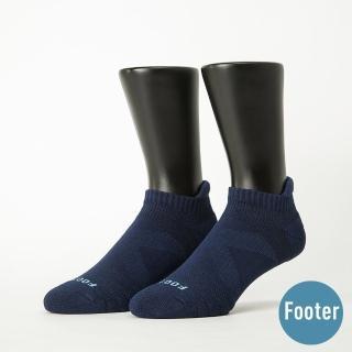 【Footer】X型減壓經典護足船短襪(T109L-深藍)