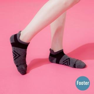 【Footer】雙側翼護足輕壓力船短襪(T107M-深灰)