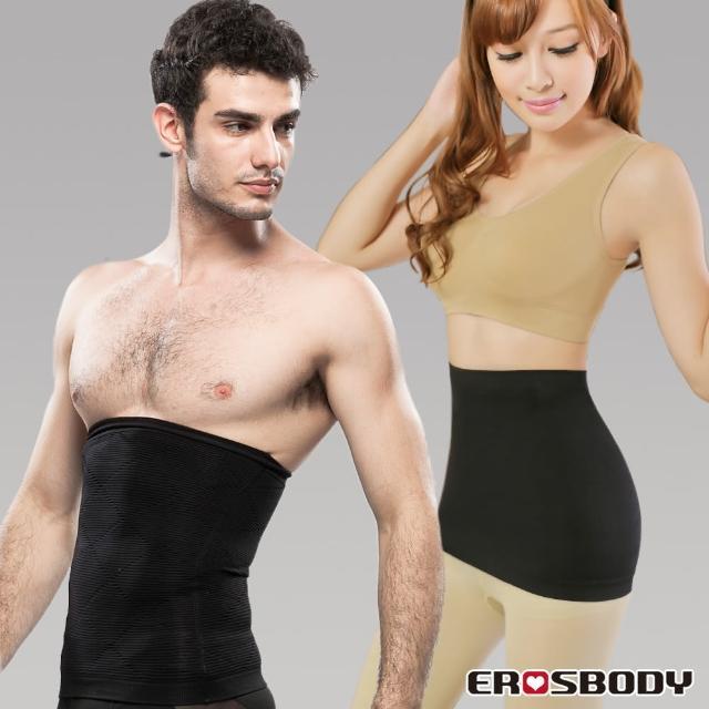 【EROSBODY 艾若斯健美】鍺鈦銀男女平腹護腰健身用束腹帶(男女適用)