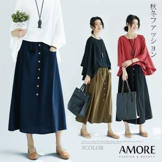 【Amore】韓系純色棉麻前排釦A字中長裙(簡約氣質百搭裙著)