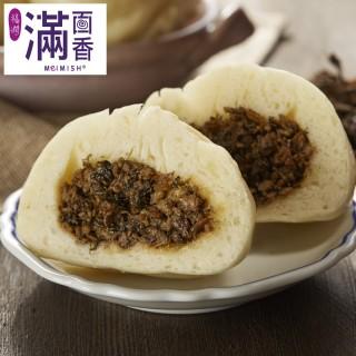 【滿面香】梅乾菜肉包