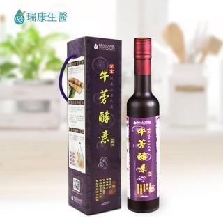 【瑞康生醫】黃金黑牛蒡酵素400ml/瓶(榮獲SNQ國家品質標章)