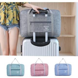 【TD樂活】韓版 防潑水可折疊旅行袋 手提袋 單肩旅行收納袋 拉桿包