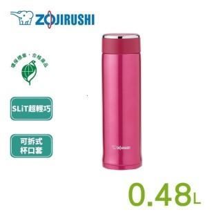 【ZOJIRUSHI 象印】*0.48L*可分解杯蓋不鏽鋼真空保溫杯(SM-LA48)