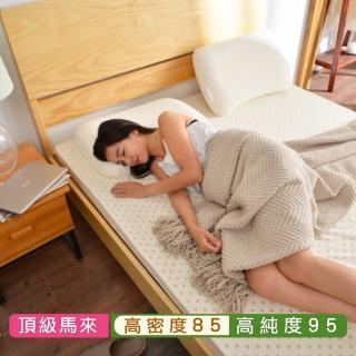 【班尼斯】50年馬來鑽石級大廠 雙人加大6x6.2尺x10cm 百萬保證馬來西亞製‧頂級天然乳膠床(床墊)