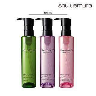 【Shu uemura 植村秀】明星潔顏油150ml(植物/覆盆子/櫻花任選一件)