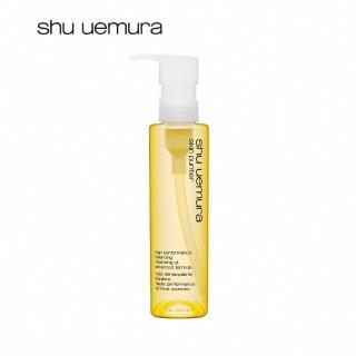 【Shu uemura 植村秀】經典保濕潔顏油(150ml)