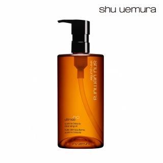 【Shu uemura 植村秀】全新 全能奇蹟金萃潔顏油 450ml
