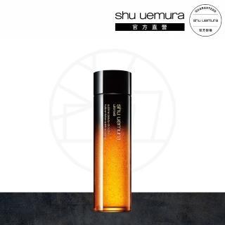 【Shu uemura 植村秀】全能奇蹟金萃精華水(150ml)