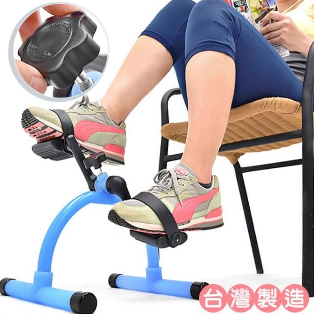台灣製造-手足健身車(P280-001)
