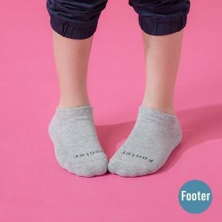 【Footer】單色運動氣墊船短襪(ZH185L-淺灰)