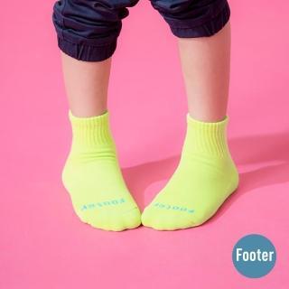 【Footer】單色運動氣墊襪(ZH186L-綠)