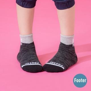 【Footer】字母撞色花紗氣墊襪(ZH188L-黑)