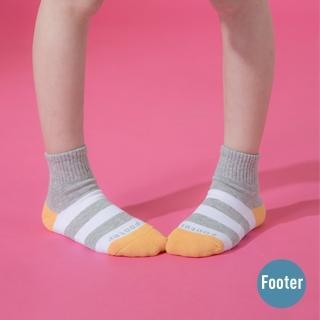 【Footer】蜜蜂特攻隊運動氣墊襪(ZH193L-黃頭)