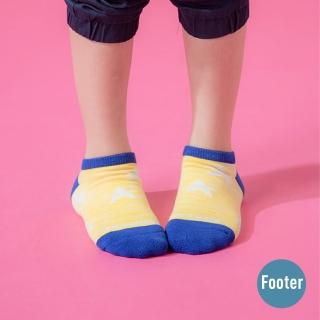【Footer】潮流星星船短襪(ZH194L-黃)