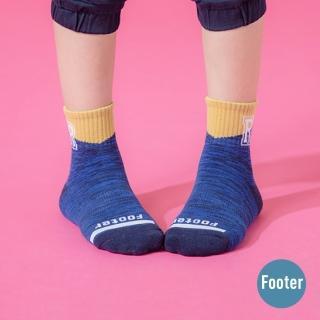 【Footer】字母撞色花紗氣墊襪(ZH188L-深藍)