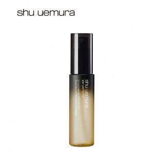 【Shu uemura 植村秀】極上光完美精油噴霧 柚子(150ml)