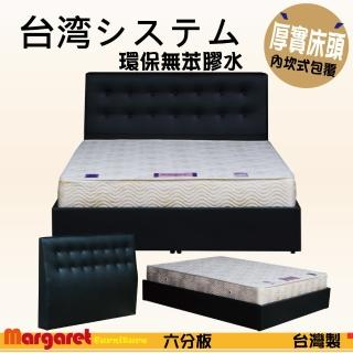 【Margaret】厚實拉蔻內坎式床組-雙人5尺(5色可選)