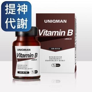 【UNIQMAN】B群+馬卡錠(60顆/瓶)