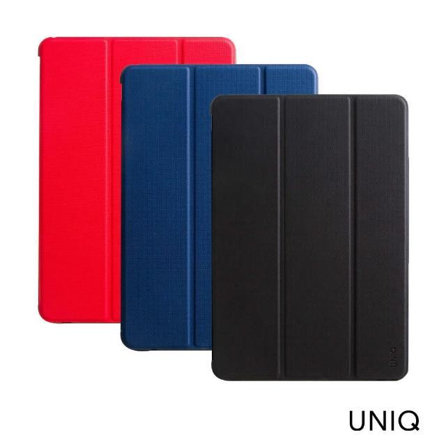 【UNIQ】Rigor輕薄三折可立式帶筆槽平板皮套(ipad 9.7吋2018)