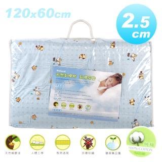 【NATURAL】1吋純棉天然乳膠床墊-120x60cm(女生款黃色、粉紅色隨機出貨)