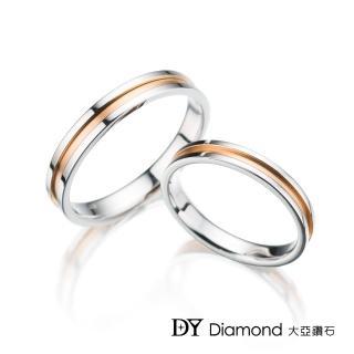 【DY Diamond 大亞鑽石】18K金 雙色結婚對戒