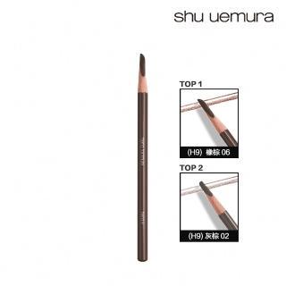 【Shu uemura 植村秀★日本工藝版】武士刀眉筆