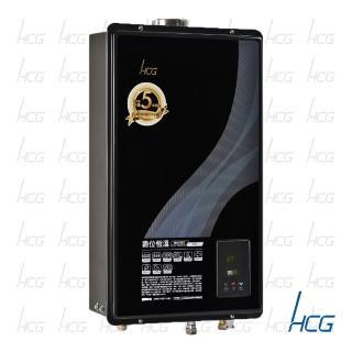 【2-6-2/28買就送吸塵器-HCG 和成】數位恆溫強制排氣熱水器20L(GH2055 天然瓦斯 送全國原廠基本安裝)