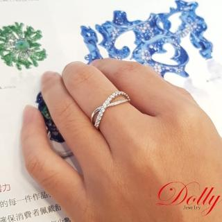 【DOLLY】幸福相擁晶鑽銀飾戒指