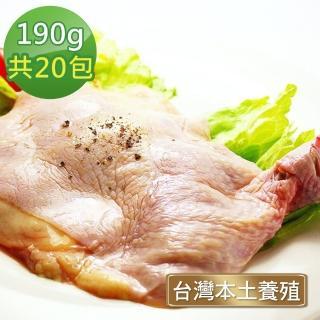 【買10送10】卜蜂鮮嫩去骨大雞腿10包(真空包/每隻190g/包/出貨20包)