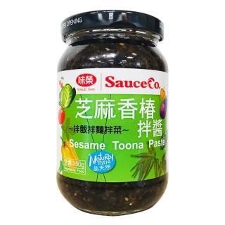 味榮 芝麻香椿拌醬350g