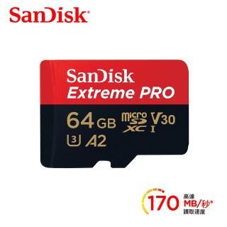 【SanDisk 晟碟】ExtremePRO microSDXC UHS-IV30 A2 64GB 記憶卡 公司貨
