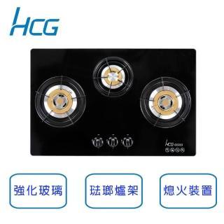 【HCG 和成】三口強化玻璃檯面瓦斯爐(GS353 桶裝瓦斯適用)
