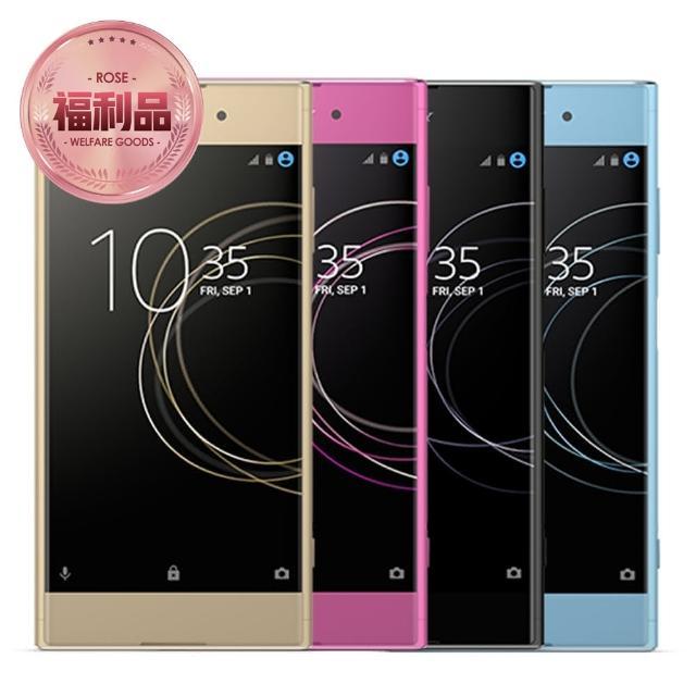 【SONY 索尼】福利品 Xperia XA1 Plus 八核心智慧手機(G3426)