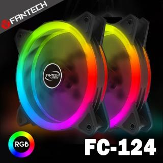 【FANTECH 2入組】雙光圈RGB燈效靜音風扇(FC-124)