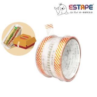 【ESTAPE】抽取式OPP封口透明膠帶|斜紋橘(15mm x 55mm/易撕貼)
