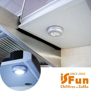 【iSFun】照明器具*黏貼按壓LED燈/3入