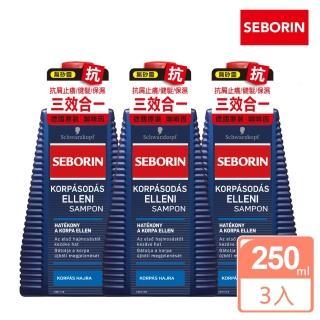 【Schwarzkopf 施華蔻】Seborin 三效咖啡因抗屑洗髮乳250ml 3入組