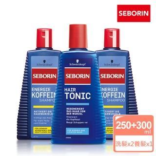 【Schwarzkopf 施華蔻】Seborin 對抗落髮3件組_咖啡因洗髮露x2+薑萃取頭髮液x1