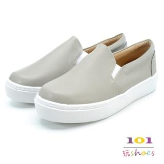 【101玩Shoes】mit.素面韓風乳膠真皮鞋墊平底休閒鞋(灰色.36-40號)
