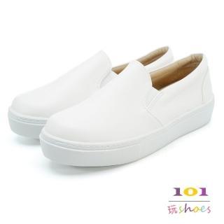 【101玩Shoes】mit.素面韓風乳膠真皮鞋墊平底休閒鞋(白色.36-40號)