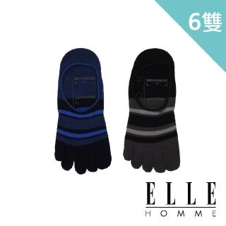 【ELLE HOMME】漸層深履足弓止滑五趾男襪-6入組(五趾襪/五指襪)