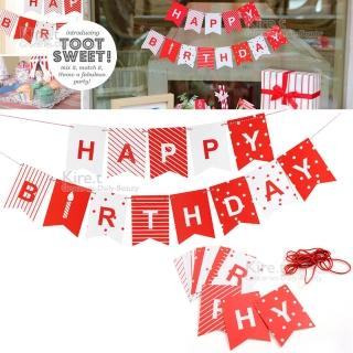 【kiret】派對佈置 Happy birthday 生日三角旗 拉旗(-贈派對專用吹不熄蠟燭10入)