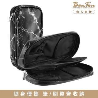 【BonTon】14支黑大理石書頁式刷具包/化妝包/文具收納包(M)